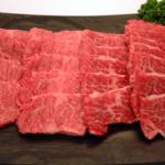 米沢牛焼き肉特選カルビ